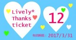 Lively_12th_ticket